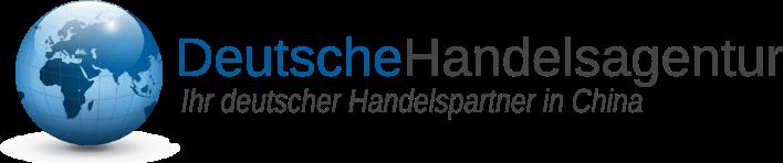 Deutsche Handelsagentur